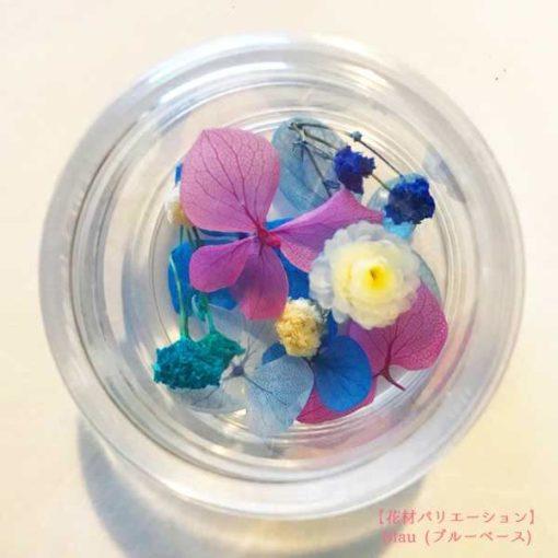 ボールペン 青-Blau-(ブルーベース)