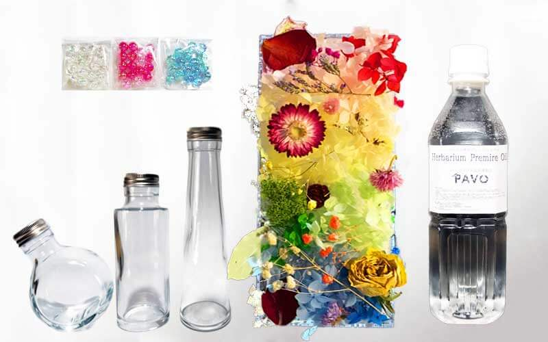 PAVO ハーバリウム手作りキット 花材ハーバリウムオイル各種瓶3本ビーズセット