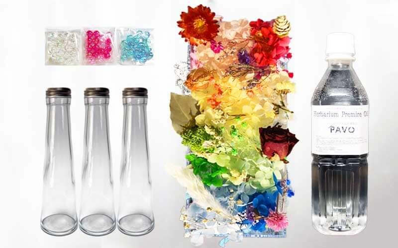 PAVO ハーバリウム手作りキット 花材ハーバリウムオイル円錐瓶3本ビーズセット