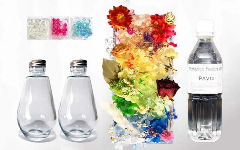 PAVO ハーバリウム手作りキット 花材ハーバリウムオイル電球型瓶2本ビーズセット