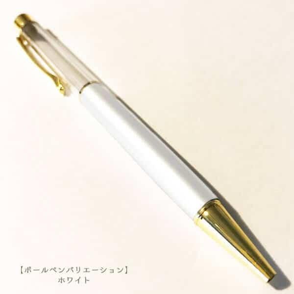 ハーバリウムボールペン ハーバリウムペ ボールペン ペン 手作り 手作りキット